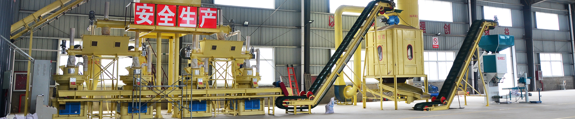 Complete Production Line for 6 t/h Wood Pellet Mill