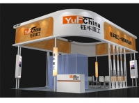 18th-20th, August, 2015 Guangzhou International Biomass Exhibition preheating